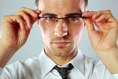 Handsome businessman in glasses Royalty Free Stock Images