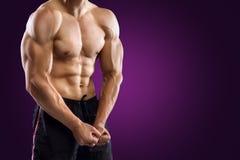 Handsome Fitness Man stock photo