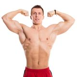 Handsome guy with perfect body Stock Photo