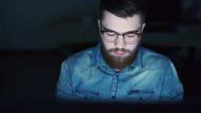 Handsome man using PC