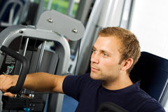 Handsome man working out Stock Photo