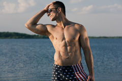 Handsome muscular guy Royalty Free Stock Image