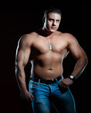 Handsome muscular young man Royalty Free Stock Images