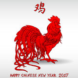 Handsome red rooster on white. Vector illustration. A handsome red rooster on a white background. And hieroglyph cock. A symbol of the Chinese new year 2017 Royalty Free Stock Photo