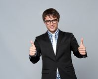 Handsome young man in glasses. Royalty Free Stock Image