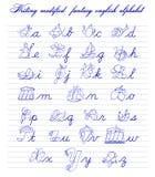 Handstilfantasin modifyed vektorillustrationen för engelskt alfabet 2 Vektor Illustrationer