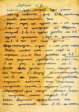 Handwriting Royalty Free Stock Photo