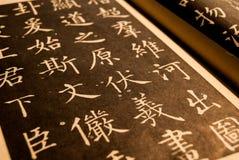 handwriting Immagine Stock Libera da Diritti