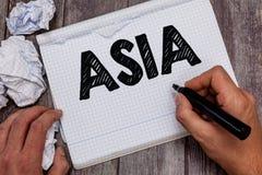 Handwriting tekst Azja Pojęcie znaczy kontynent Wschodniego i północną półkulę Wielkiego i ludnego obraz stock