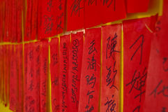 Handwritten Chinese calligraphic charactors on red tags Stock Photo