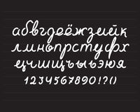 Handwritten cyrillic alphabet Royalty Free Stock Photos