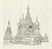 Handwritten ink drawing of the Russian Church on notebook sheet. Picture of Russian church ink on notebook sheet Royalty Free Stock Images