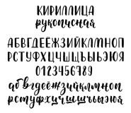 Handwritten russian cyrillic calligraphy brush script with numbers. Calligraphic alphabet. Vector. Illustration Stock Photos