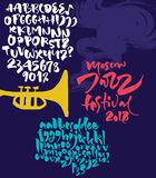 Handwritten script font. Brush font. Lowercase typeset. Handwritten script font. Brush font. Lowercase, uppercase and numbers typeset. Jazz festival poster Royalty Free Stock Photo