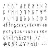 Handwritten simple Cyrillic alphabet set Royalty Free Stock Image