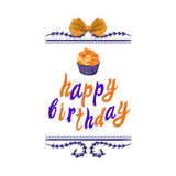 Handwritten VECTOR vignette: `happy birthday` with hand drawn cake, realistic bow and doodle frame. Stock Photos