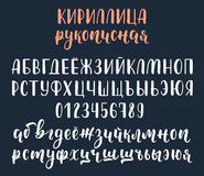 Handwritten white russian cyrillic calligraphy brush script with numbers. Calligraphic alphabet. Vector Royalty Free Stock Photos