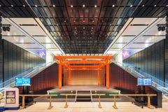 Haneda Airport Interior Stock Photo