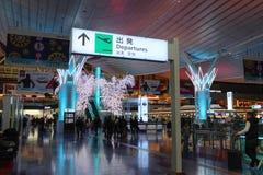 Haneda flygplats, Japan Royaltyfri Fotografi