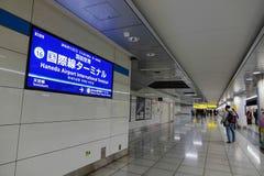 Haneda flygplats, Japan - Tokyo internationell flygplats Royaltyfri Bild