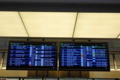 Haneda flygplats, Japan - Tokyo internationell flygplats Arkivbilder