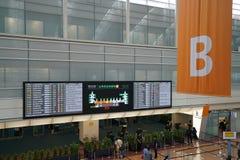 Haneda lotniskowy domowy terminal Obraz Stock