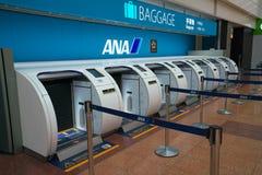 Haneda lotniskowy domowy terminal Obraz Royalty Free