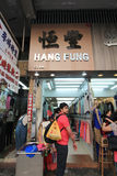 Hang fung shop in hong kong Royalty Free Stock Photography
