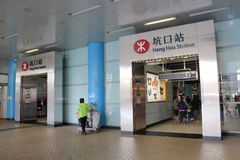 Hang Hau MTR station Royalty Free Stock Photography