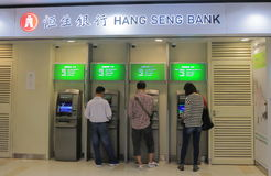 Hang Seng bank ATM cash machine Hong Kong Stock Photography