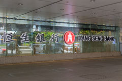 Hang seng bank Royalty Free Stock Photos