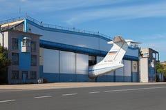 Hangar Royalty Free Stock Photos
