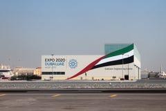 Hangares del mantenimiento de la línea aérea de los emiratos en el aeropuerto Dubai, UAE Imagen de archivo