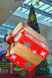 Hanging Christmas gift boxes shopping mall Stock Photo