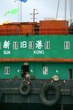Hanging Down Hong Kong Boat. Lady Hanging Down Hong Kong Dragon boat carnival Royalty Free Stock Photography