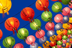 Hanging lanterns for celebrating Buddhas birthday Stock Images