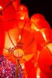 Hanging Red Lantern. On Chinese Lunar New Year Stock Photo