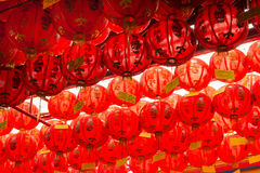 Hanging red lanterns. In Chinese New year Stock Image