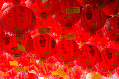Hanging red lanterns. In Chinese New year Stock Photography