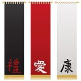 Hangings da parede chinesa ilustração royalty free