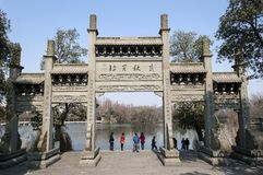 Hangzhou attractions Stock Photo