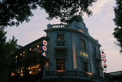 Hangzhou Chine photos libres de droits