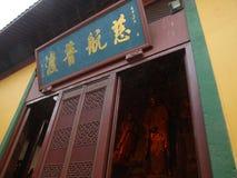 Hangzhou, de Tempel LingYin royalty-vrije stock foto's