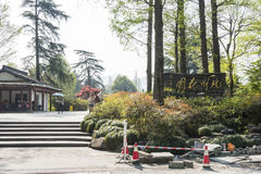 The Hangzhou flowerbeds Gate Stock Photography