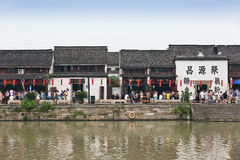 Hangzhou grand canal ancient architectural complexes Stock Photo