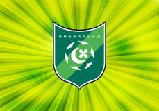 Hangzhou Greentown green giants china Royalty Free Stock Photography
