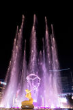 Hangzhou ha illuminato il quadrato di costruzione di Wishan Immagini Stock Libere da Diritti