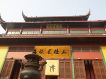 Hangzhou, o templo de LingYin Imagens de Stock Royalty Free