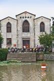 Hangzhou old Christian churches beside hangzhou canal Royalty Free Stock Photo