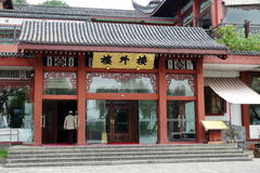 Hangzhou's famous Louwailou restaurant Royalty Free Stock Photo